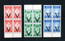 Ethiopia Stamps #268-70 NH Block 4 Trial Overprints Rare