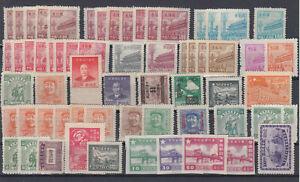 China,  Lot, Posten, postfrisch (*) /*/**  62 Werte, Volksrepublik