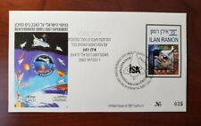 ISRAEL 2003 LIMITED ISSUE COVER HONORING FIRST ISRAELI ASTRONAUT ILAN RAMON
