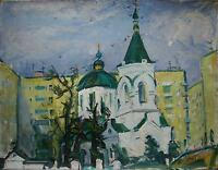 Russian Ukrainian Soviet Oil Painting Impressionism  Architecture Church City