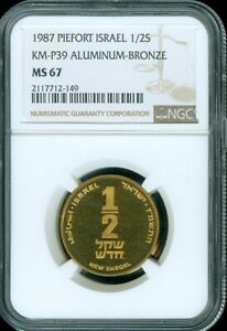 1987 PIEFORT ISRAEL 1/2 NEW SHEQEL NGC MS 67 UNC BU COIN FINEST KNOWN
