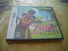 >> ZELDA SPIRIT TRACKS DAICHI NO KITEKI DS JAPAN IMPORT NOS NEW OLD STOCK! <<
