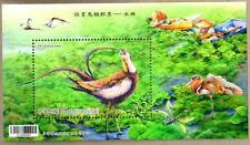China Taiwan 2017 Conservation of Birds S/S ( II ) Pheasant Tailed Jacana