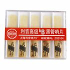 RIYIN 10 Pcs bB Clarinet Reeds Strength 2.5 L6O3