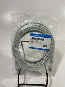 Agilent 14ft / 4.26m Shielded LAN Cable, 8121-0008 - NIP!