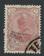More details for persia : 1902 provisoire 1319  overprint on 3kr brown  sg192used