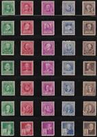 U S 1940 Famous Americans Complete Set (35 stamps) Mint Never Hinged