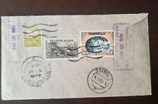 Philippines stamp Mail Cover to Bremen Germany, Bremen Postmark Registered  1937