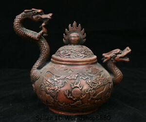 "6.8"" Qianlong Marekd Old Red Copper Dynasty Dragon Bead Handle Wine Pot Flagon"