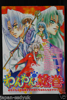 JAPAN InuYasha Wan Wan Emaki Yaoi Doujinshi manga OOP