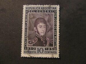ARGENTINA - LIQUIDATION STOCK - EXCELENT OLD STAMP - 3375/121