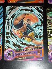 TCG DRAGON BALL Z/GT HEROES CARD CARDDASS PRISM CARTE HG6-28 BANDAI JAPAN  DBZ