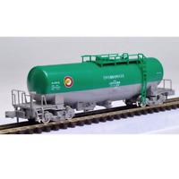 "Kato 8037-2 Tank Wagon TAKI 1000 ""Japanese Petrol"" Freight Car - N"