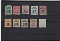 germany railway parcels stamps  ref 12121
