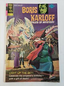 Boris Karloff Tales of Mystery #57 (1974) VG 4.0 Gold Key Comics!