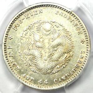 1903-08 China Fukien 20C Coin 5C Y-104.2 - PCGS Certified - AU / UNC Details