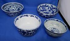 vintage Japanese porcelain 4 bowl lot signed