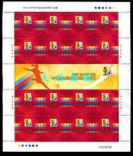 China 2007-26 FIFA Women's World Cup China 2007 Emblem stamps full sheet