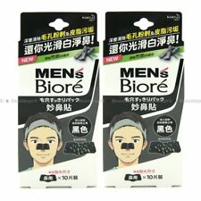 KAO BIORE NOSE PORE PACK CLEANSING STRIPS MAN MEN BLACK 20 PCS (2 PACK)