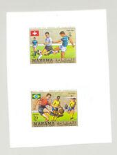 Manama MI #262-263 Soccer Cup 2v on 1v Imperf Collective Proof