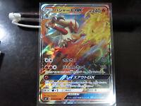 Pokemon card SM7 018/096 Blaziken GX RR Sky-Splitting Eminence Japanese