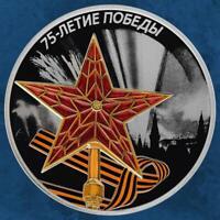 Russland - 75 Jahre Sieg 2. Weltkrieg - 3 Rubel 2020 PP Silber - WWII