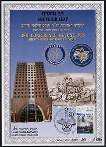 Israel 1332 on Souvenir Leaf Card - Rotary International