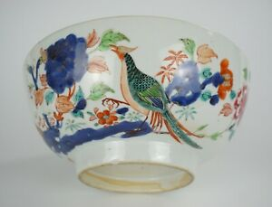 Antique Chinese Blue and White Famille Rose Porcelain Pheasant Punch Bowl 18th C