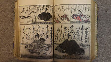 19th Century Japanese Book Wood Block Printed & Illustrated Rare Find