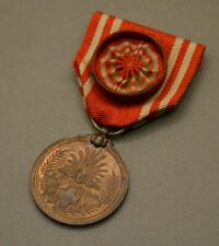 Imperial Japanese Russo-Japanese War Red Cross Medal Pre WW1