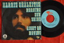 "HARRIS CHALKITIS MORNING SUN SHINE 1975 EXYU 7"" PS"