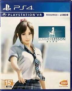 PS4 PSVR Summer Lesson Miiyamoto Hikari 夏日课堂 宫本光 HK Chinese ver VR Required RARE