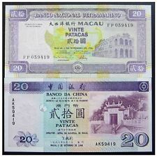 Macau Bank Of China 1996 20 Patacas 1996 20 Patacas (UNC) Same Number 59403 Rare