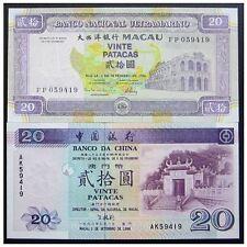 Macau Bank Of China 1996 20 Patacas 1996 20 Patacas (UNC) Same Number 59403 Rare