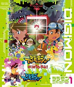 New Digimon Adventure THE MOVIES Blu-ray VOL.1 Japan BSTD-3891 Our War Game