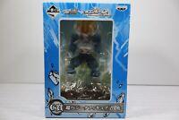 New Dragon Ball Kai Ichiban Kuji Prize C Vegeta Figure Rare