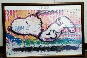 Tom Everhart Snoopy Puzzle