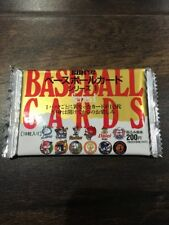 1992 BBM Japanese Baseball Trading Cards Series 1 Pack Sealed Mint New