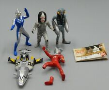 Japanese Bandai HG Gashapon ULTRAMAN figure LOT Dada BALTAN Ultra man LEO Tiga !