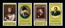 Moldova 2007 Art: Paintings from National Museum of Art of Moldova 4 MNH stamps