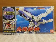 Power Rangers SAMURAI Shinkenger DX OCTO Zord IKA Origami Bandai Rare