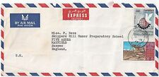 KUWAIT 1974 EXPRESS AIR MAIL COVER TO ENGLAND RARE