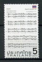 Thailand 2018 MNH National Day National Anthem 1v Set Music Stamps