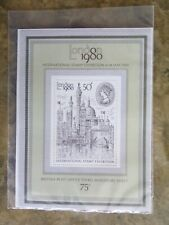 Gb 1980 Britain's 3rd Miniature Sheet Ms1119 : Mint, in case, with notes