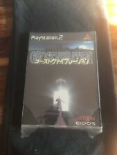 PlayStation 2 PS2 : Ghost Vibration /ntsc/jap/new /neuf