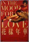 Внешний вид - In The Mood For Love - original DS movie poster 27x40 INTL Rerelease B 4K