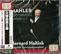 BERNARD HAITINK-MAHLER SYMPHONY NO.5-JAPAN CD C15