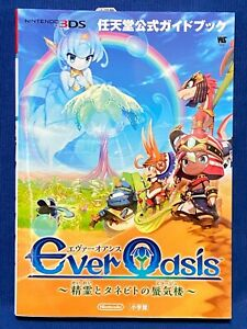 Ever Oasis Nintendo Official Strategy Japanese Guide Book Video Game 3DS