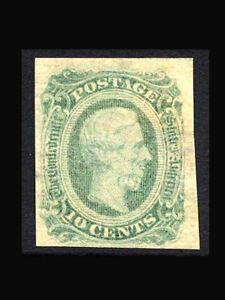 USA Stamp/Confederate States/Regular Issues -Mint OG & H, VF S#12e corner old hi