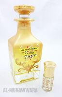 6ml Najdah by Al Haramain - Traditional Arabian Perfume Oil/Attar